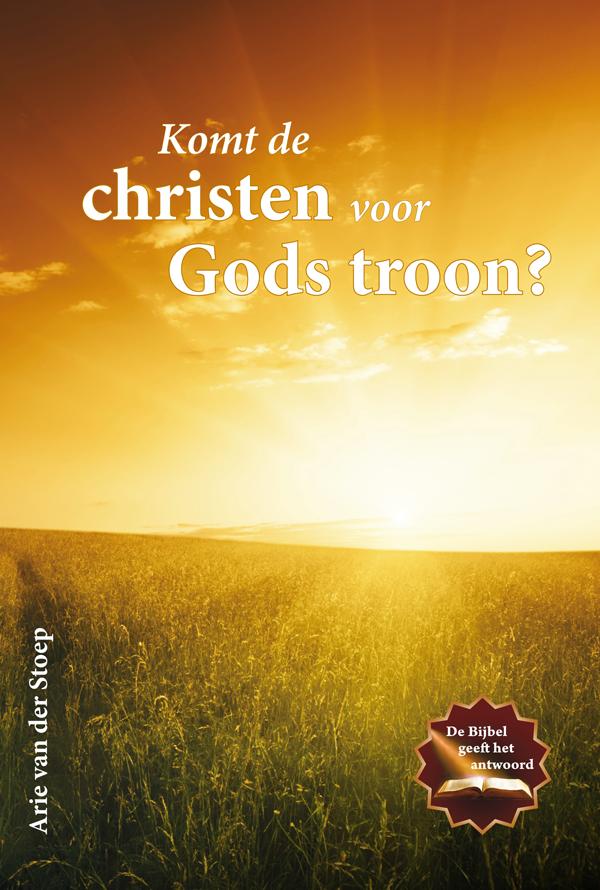 komt-de-christen-voor-gods-troon